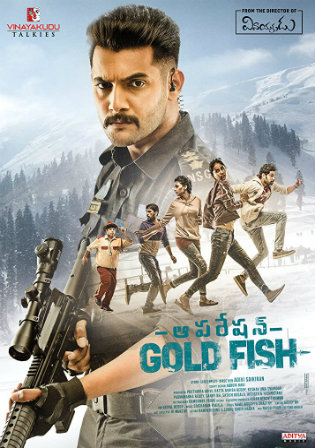 Operation Gold Fish 2019 HDRip 400MB UNCUT Hindi Dual Audio 480p Watch Online Full Movie Download bolly4u