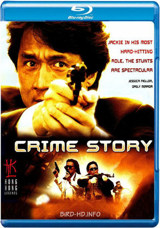 Crime Story 1993 BluRay 800Mb Hindi Dual Audio 720p Watch Online Full Movie Download bolly4u