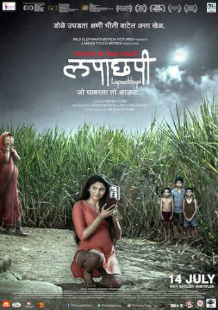 Lapachhapi 2017 WEBRip 800Mb Marathi 720p Watch Online Full Movie Download bolly4u