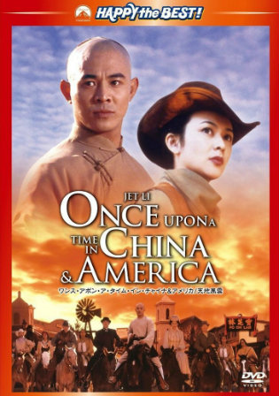 Once Upon a Time in China and America 1997 BRRip 1GB Hindi Dual Audio 720p Watch Online Full Movie Download bolly4u
