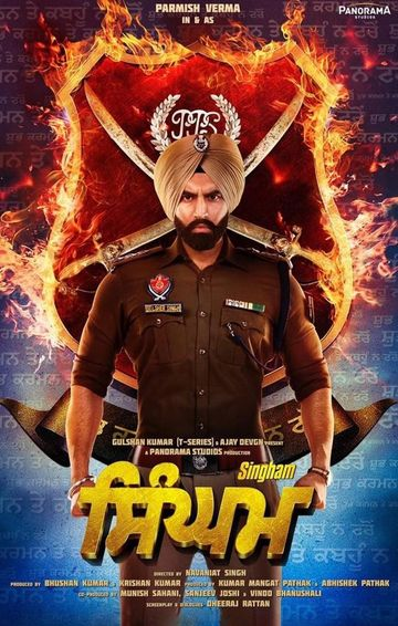 Singham (2019) Hindi HDTV 720p & 480p x264 HD | Full Movie