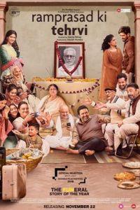 Ramprasad Ki Tehrvi (2021) WEB-DL [Hindi DD5.1] 1080p 720p 480p x264 HD | Full Movie [NetFlix]
