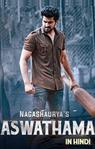 Aswathama (2020) UNCUT WEB-DL Dual Audio [Hindi (ORG 2.0) & Telugu] 1080p 720p 480p [x264/HEVC] HD | Full Movie