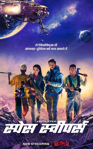 Space Sweepers (2021) WEB-DL Dual Audio [Hindi DD5.1 & Korean] 1080p / 720p / 480p x264 HD | Full Movie [NetFlix Film]