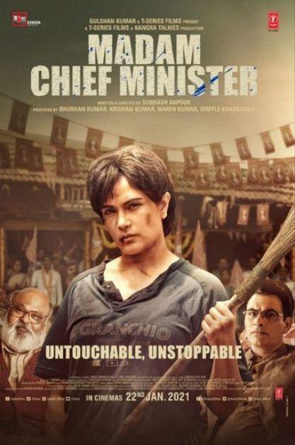 Madam Chief Minister (2021) WEB-DL Hindi 1080p 720p 480p x264 HD   Full Movie [NetFlix Film]