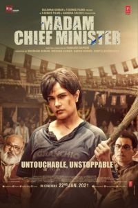 Madam Chief Minister (2021) WEB-DL Hindi 1080p 720p 480p Full Movie