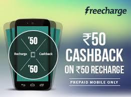 Freecharge Recharge Loot