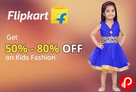 Flipkart Kids Clothing Offer