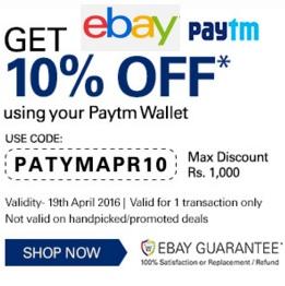 Ebay Paytm Wallet Offer