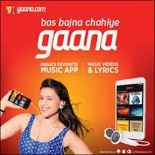 Gaana App Offer