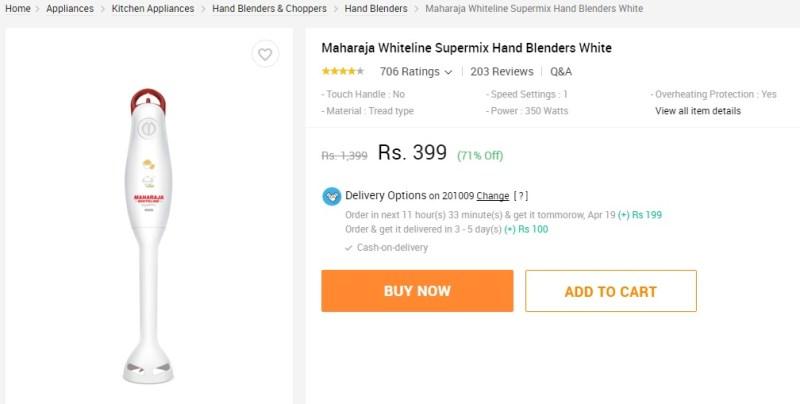 Snapdeal Maharaja Whiteline