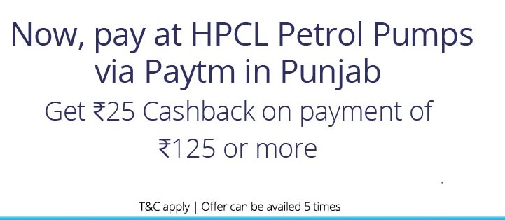 HPCL Petrol Pump Rs25 Cashback Offer