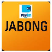Paytm Jabong Cashback Offer