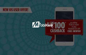 Mobikwik Add Money