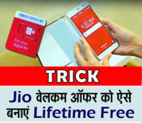 JIO 4G LIFETIME