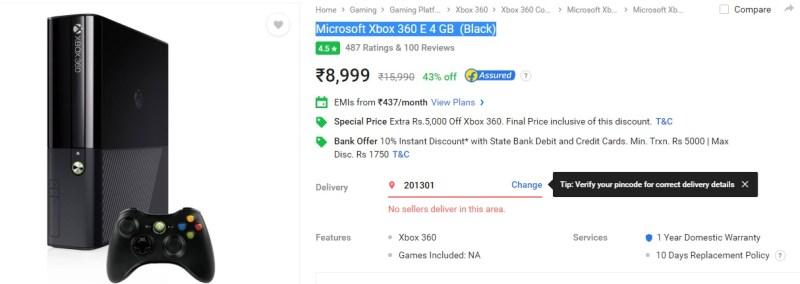 Microsoft Xbox 4GB 360