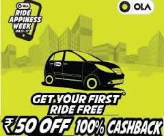 Ola Cab Coupons