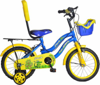 Hero Kids Cycle Loot || Buy Road Cycle Worth Rs 3999 @ 1259 Only.