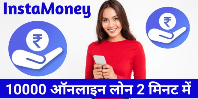 Smartcoin loan