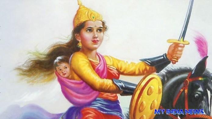 আজ বীর বীরাঙ্গনা ঝাঁসির রানী লক্ষী বাইয়ের জন্মদিন, যার নাম শুনে কাঁপত ব্রিটিশরা