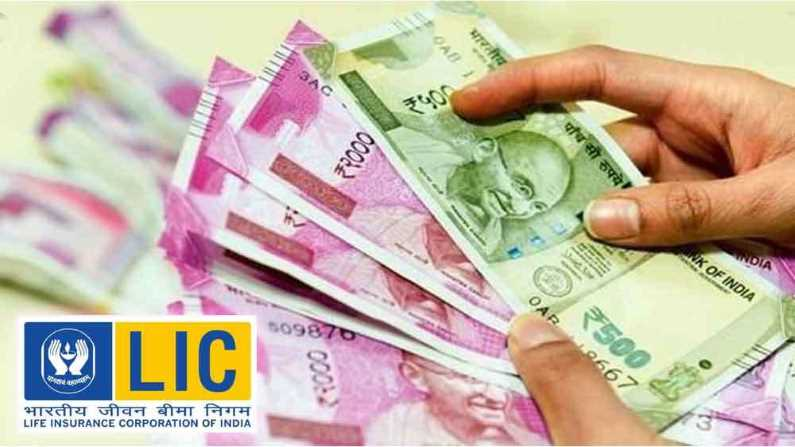 1 lakh rupees will be deposited in the account every year, this scheme of LIC is special