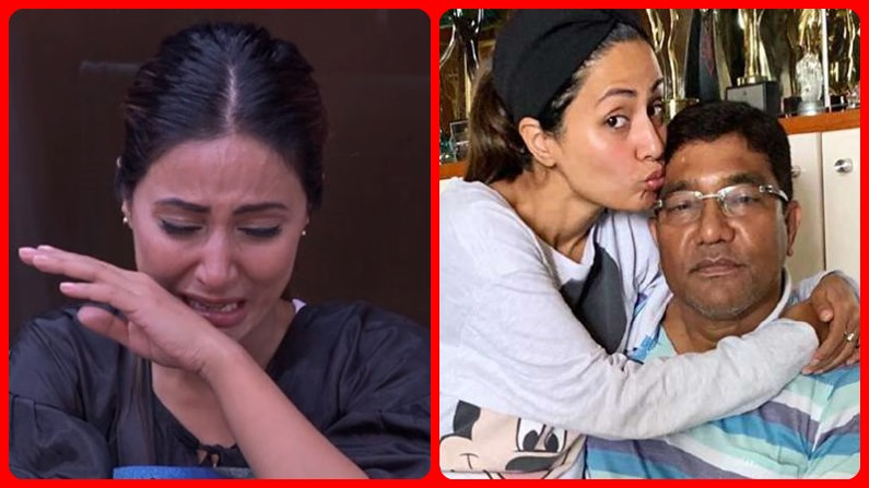 Hina Khan did something like this in memory of her father, knowing you will also have moist eyes.  hina khan dedicate instagram bio to her father