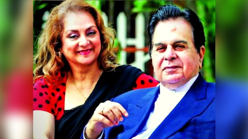 Health update: Dilip Kumar discharged from hospital, Saira Banu told how is her health now