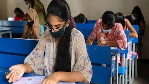 Holidays in UP higher education institutions announced till May 15, online class also postponed