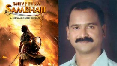 Photo of Marathi filmmaker Ajit Shirole to make a film on the life of Chhatrapati Sambhaji Maharaj