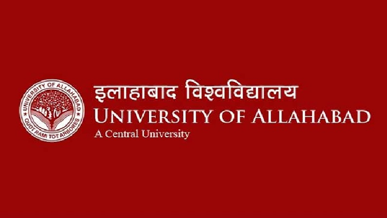 Summer holidays will be held at Allahabad University till July 5, these students will be promoted