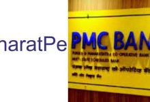 Photo of Big news: BharatPe to acquire controversial PMC Bank, RBI approves