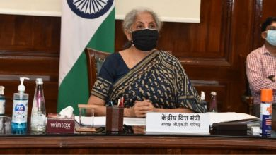Photo of GST Council Meeting Updates: What became cheaper in today's meeting, Nirmala Sitharaman Live in a while