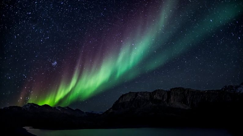 Northern Lights: How are the 'wonder of nature' Northern Lights formed?  American scientists have now removed the veil from the secret