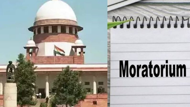 Now the benefit of loan moratorium will not be available, Supreme Court said 'Government has more work'
