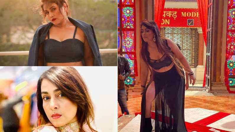 Pakhi Hegde sets fire with her bold acts, became Amitabh Bachchan's daughter-in-law - Photos