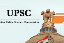 Photo of UPSC Interview Questions: Which is the city in India where religion, government and money do not work?  Know the answers to similar questions