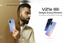 Photo of Vivo V21e 5G may launch with 32MP camera, specifications and poster leaked