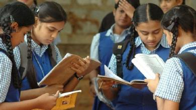 Photo of Assam HSLC 10th Result 2021: Assam Board 10th result will come in a while, you will be able to check this way