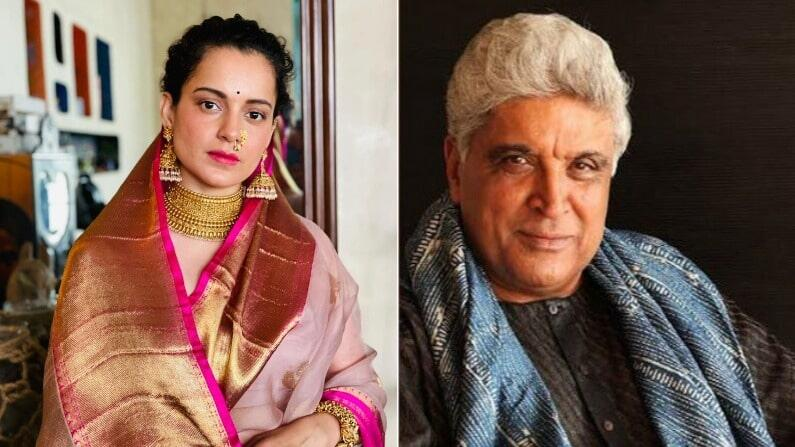 Defamation Case: Is Kangana Ranaut scared of Javed Akhtar, knocks on the door of Bombay High Court