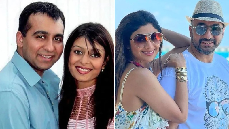 Raj Kundra was divorced from Kavita after three years of marriage, ex-wife told Shilpa Shetty 'home breaker'