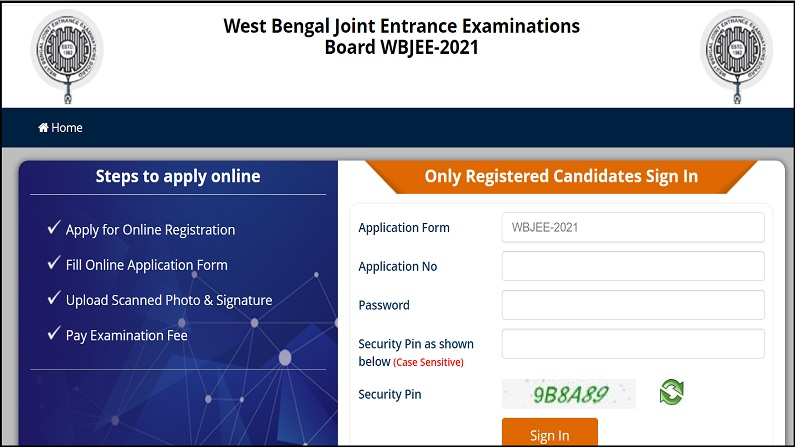 WBJEE 2021 Answer Key: Joint Entrance Exam Answer Key Released, Download Here in One Click