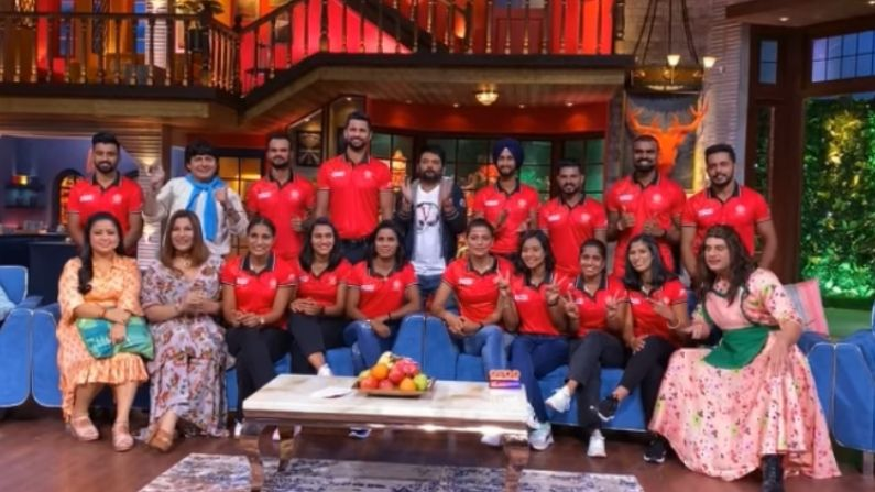 The Kapil Sharma Show: Indian hockey team will be decorated in Kapil's show, there will be a lot of laughter | My India News