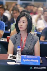 "Ms. Cynthia Hwang, Honorary Secretary of MRA was invited to speak at the conference on ""Changes in Purchasing and Brand Strategies for the Retail Segment""."