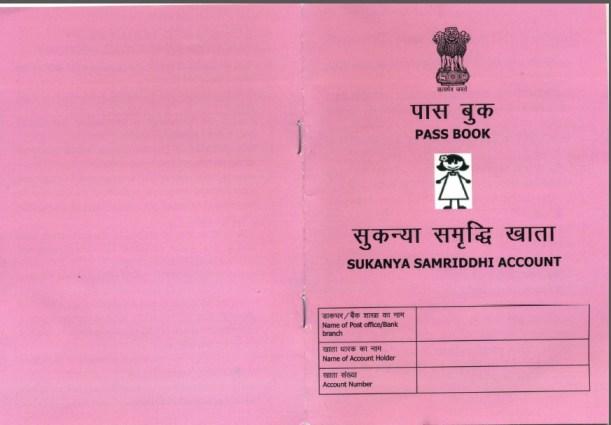 Sukanya Samriddhi Account Specimen Passbook-1