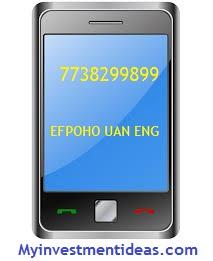 EPF Balance through mobile SMS