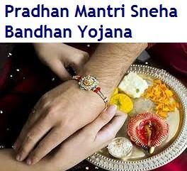 Pradhan Mantri Sneha Bandhan Yojana Scheme
