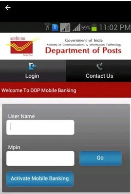 India Post Office Mobile Banking App - Login screen