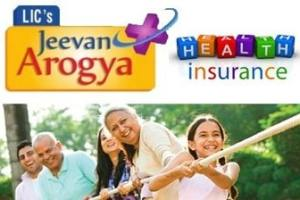 LIC Health Insurance Policy - Jeevan Arogya - review
