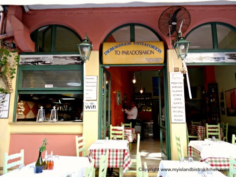 A Greek Taverna in Kerkira, Corfu, Greece