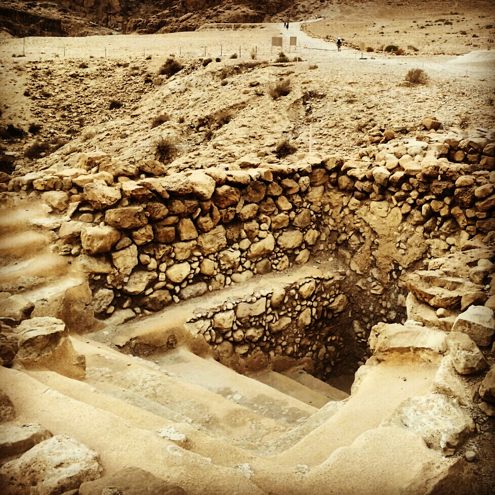 Mikve (ritual bath) at Qumran
